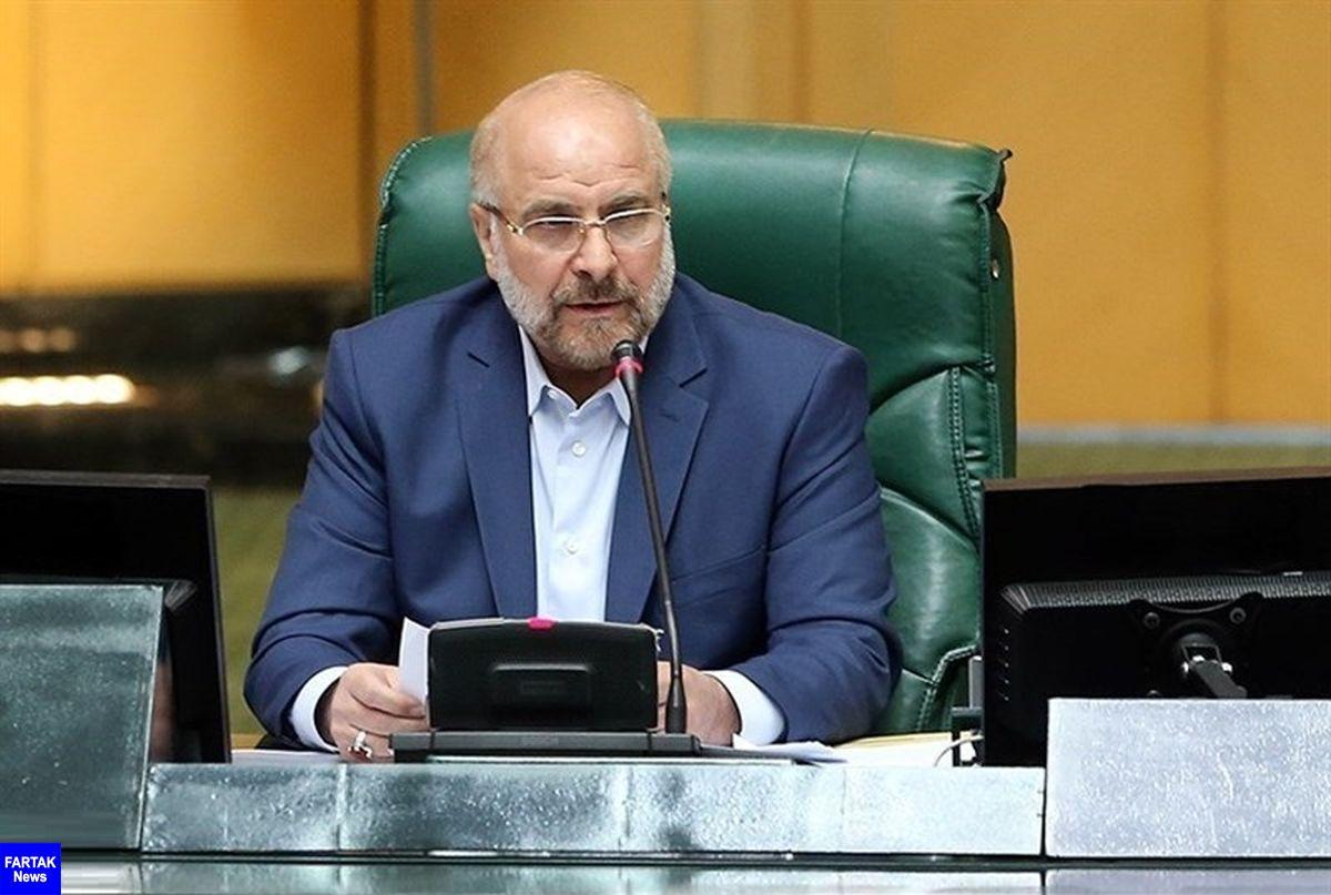 قالیباف: مجلس باید در رأس امور قرار گیرد