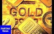 قیمت جهانی طلا امروز ۱۳۹۷/۰۵/۲۳