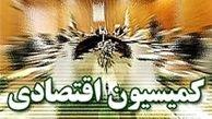 تصمیم نمایندگان درباره عوارض خروج از کشور مرزنشینان