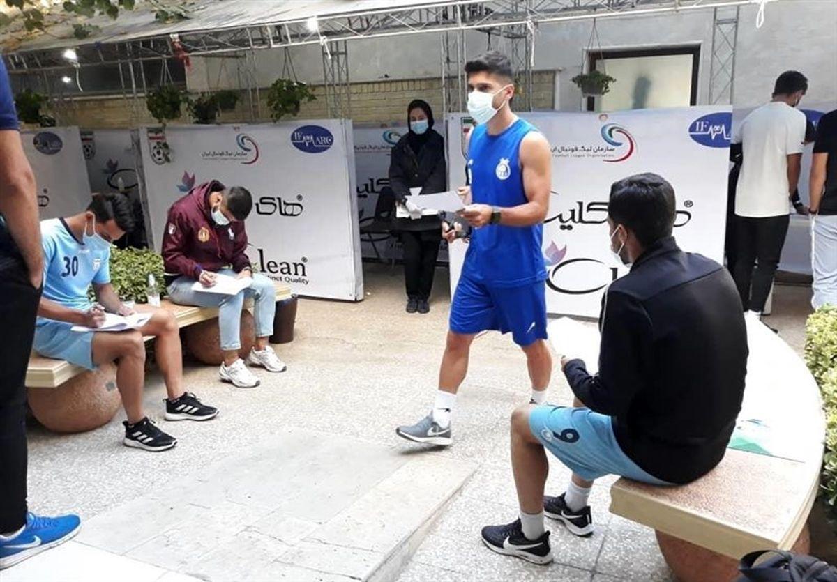 بازیکنان تیم استقلال در تست پزشکی