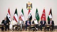روسای پارلمانهای کشورهای مجاور عراق بر لزوم حمایت از ثبات این کشور تاکید کردند