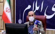 ممنوعیت ورود زواراربعین از سوی دولت عراق
