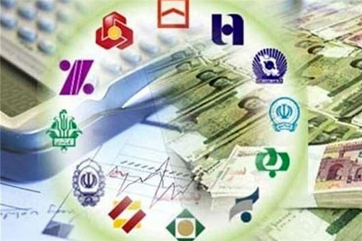 بانکها چقدر سهم در تعداد تراکنشها دارند؟
