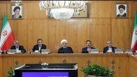 میزان عیدی  کارکنان دولت 10 میلیون ریال تعیین شد