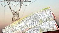 مشارکت ۳۵ میلیون مشترک برق برای حذف قبوض کاغذی