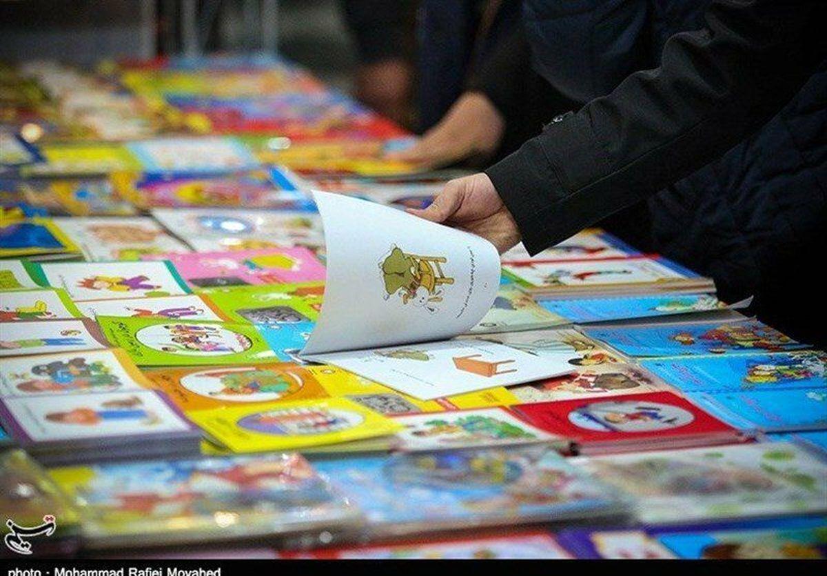 """پیوند زبان"""" کردی"""" با ادبیات کودک و نوجوان"""