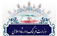 معاون مطبوعاتی وزارت ارشاد، استعفا کرد