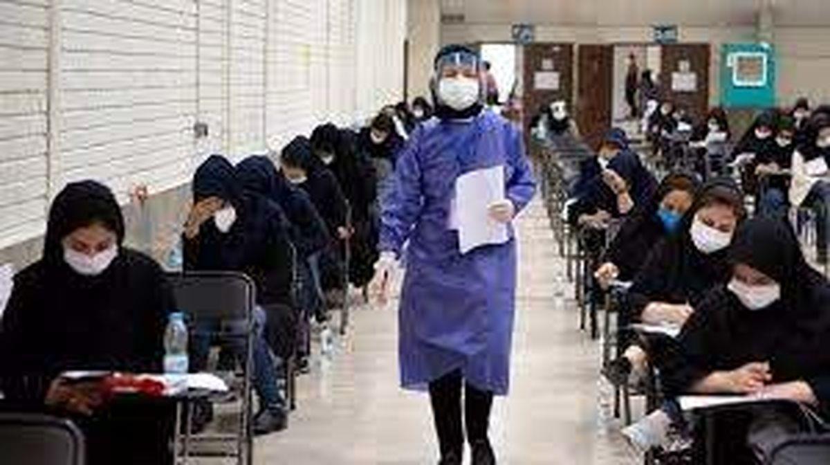 انتخاب رشته بیش از ۲۲۹ هزار داوطلب در آزمون کارشناسی ارشد