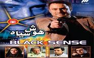 مسعود آب پرور با «هوش سیاه» در شبکه الکوثر