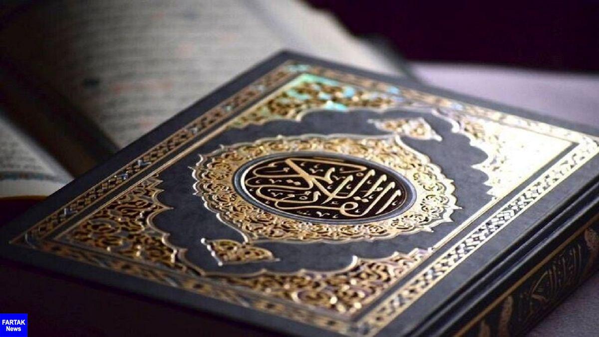 نفرات برتر آزمون تفسیر عمومی چهل و سومین دوره مسابقات قرآن کریم مشخص شدند