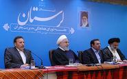 روحانی: باید درس های لازم را از تجربه سیل بیاموزیم