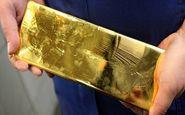 طلا کانال عوض کرد