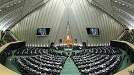 زمان استیضاح ۳ وزیر دولت در مجلس مشخص شد