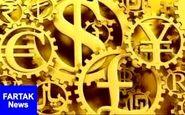 قیمت طلا، قیمت سکه و قیمت ارز امروز ۹۷/۱۰/۲۹