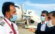 فرود اضطراری هواپیمای مسافربری هند در زاهدان / حادثه در کابین خلبان