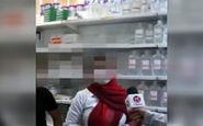 گزارش تکان دهنده از احتکار ماسک و قیمتهای نجومی یک داروخانه در مشهد