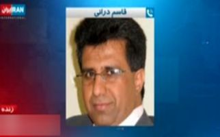 آشفتگی اپوزیسیون از عملیات برق آسای سپاه در دستگیری روح الله زم