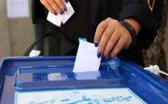 زمان اخذ رای تا ساعت 21 تمدید شد + عکس