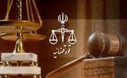 حکم اعدام سارقان طلافروشی یاسوج صادر شد