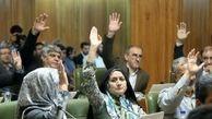 تغییر نام بعضی از معابر شهر تهران