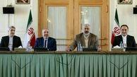 انتصاب مدیرکل جدید تشریفات وزارت خارجه