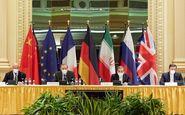 ششمین نشست کمیسیون مشترک برجام فردا برگزار میشود