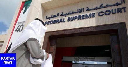 امارات سه لبنانی را به حبس های طولانی مدت محکوم کرد