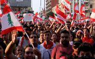 فراخوانها برای ممانعت از حضور نمایندگان پارلمان لبنان در جلسه فردا