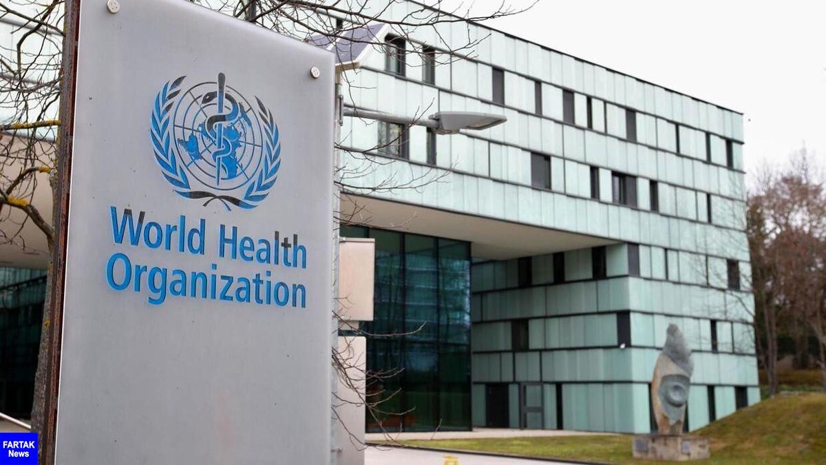 تاکید سازمان جهانی بهداشت بر لزوم سرمایه گذاری در حوزه های پرستاری و مامایی