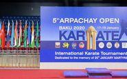 مسابقات بین المللی کاراته با حضور ایران در باکو آغاز شد