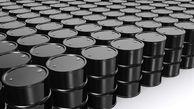 قیمت جهانی نفت امروز ۹۸/۱۱/۲۵|برنت ۵۶ دلار و ۳۵ سنت شد