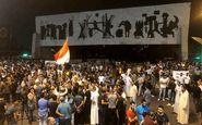 برگزاری تظاهرات جریان صدر عراق در مرکز بغداد