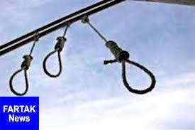 اعدام برای 3 جوان شیطان صفت مسعودیه تهران