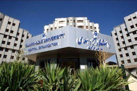 نتایج دورههای بدون آزمون کاردانی و کارشناسی ناپیوسته دانشگاه آزاد  اعلام شد