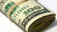 دلار دولتی ۳۷۱۳ تومان شد