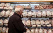 قیمت هر کیلو گوشت مرغ چند؟