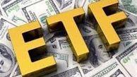 افزوده شدن ۳ بانک جدید در پذیره نویسی ETF دولتی/فرصت ۶ روزه تا پایان پذیره نویسی