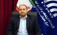رئیس جدید مرکز تحقیقات مخابرات معارفه شد