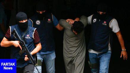 عضو تیم اعدام داعش در ترکیه بازداشت شد