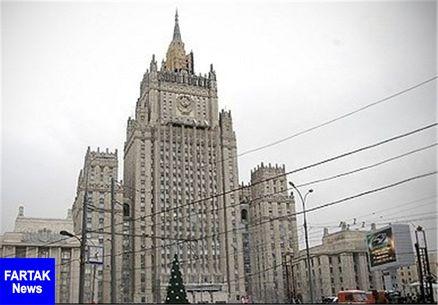 سفیر یونان به وزارت خارجه روسیه احضار شد