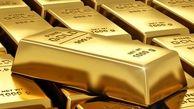 کاهش اندک قیمت طلای جهانی/ اونس همچنان بالاتر از 1500 دلار معامله میشود