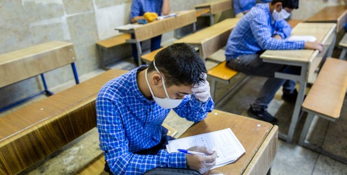 نحوه رعایت پروتکلها در حوزههای امتحانی اعلام شد