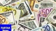 نرخ رسمی ۴۷ ارز   امروز ۹۸/۱۲/۱۰