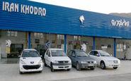زمان پیش فروش جدید محصولات ایران خودرو اعلام شد
