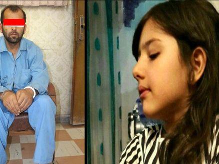 ماجرای نصف دیه در اعدام قاتل آتنا اصلانی