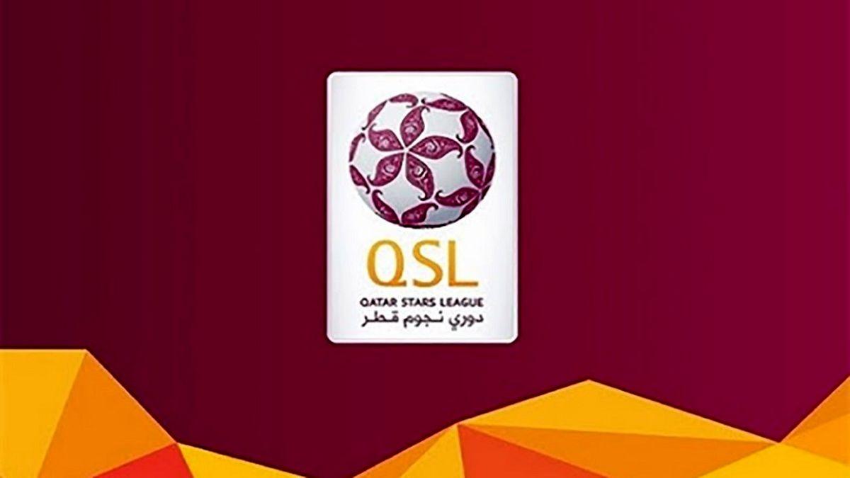 لیگ ستارگان قطر | العربی قدر گل ترابی را ندانست