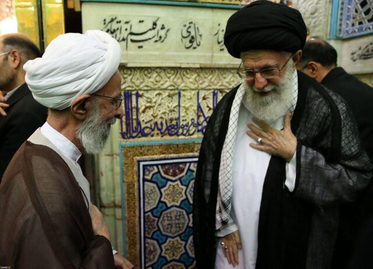 پیام تسلیت رهبر انقلاب در پی درگذشت آیتالله مصباح یزدی