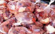 ۶۵۰ بسته گوشت بین نیازمندان سبزواری توزیع شد