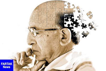 ۱۰علامتی که از آلزایمر خبر میدهد