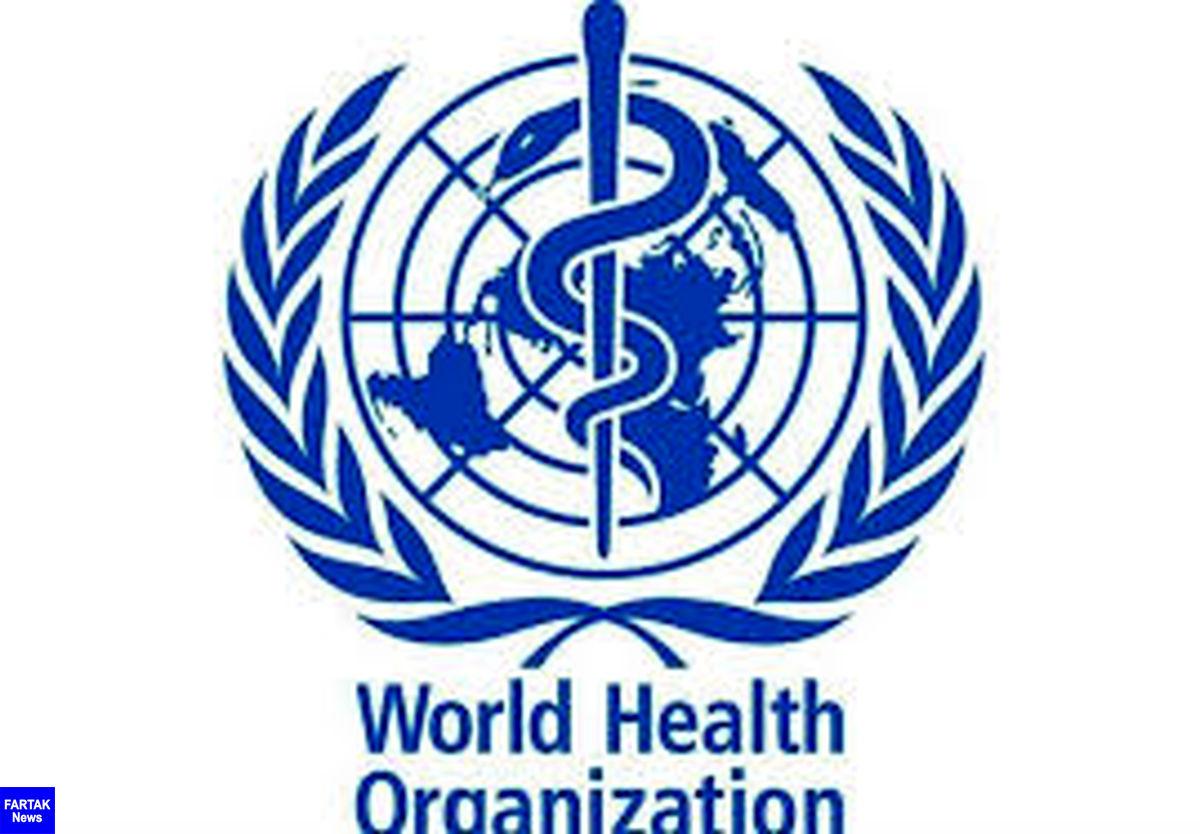 ابراز شگفتی سازمان بهداشت جهانی از واکسن کرونای ایرانی